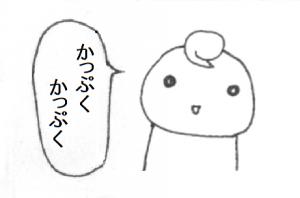 201601292