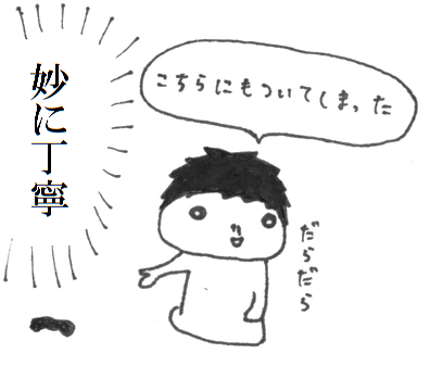201602043.png