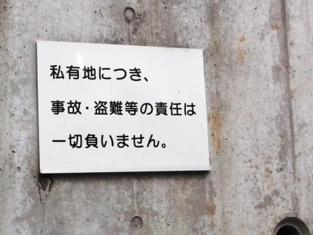 K中区山手DSCF2643
