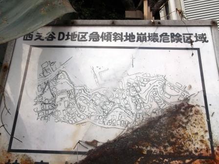 K中区山手付属プールわきDSCF2672