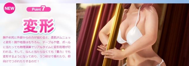 yawarakaenjin2.jpg