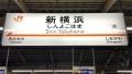 20160109横浜