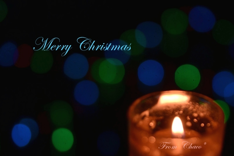 Merry Christmasb