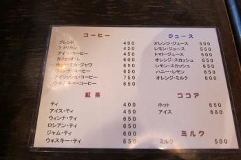 リIMG_0016 - コピー