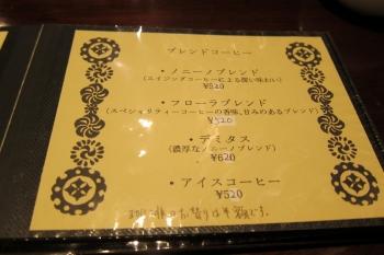 ノIMG_0010 - コピー
