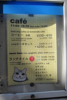 カIMG_0068 - コピー