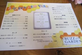 バIMG_0261 - コピー