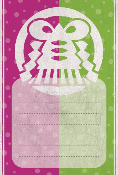 スプラトゥーン メッセージカード フェスロゴ
