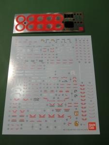 MG-V2GUNDAM-Ka0003.jpg