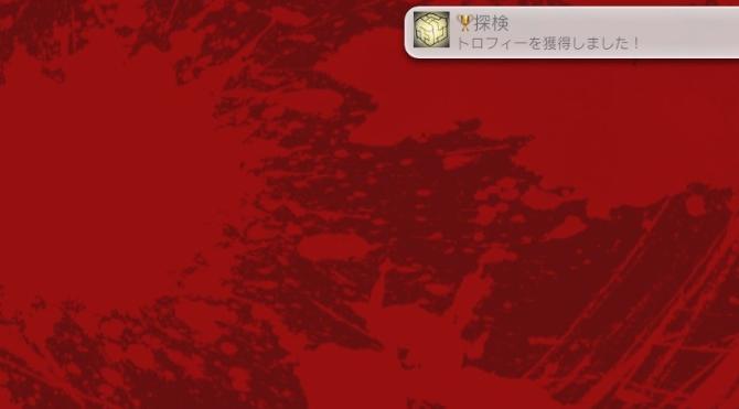 2015y12m07d_174612263.jpg
