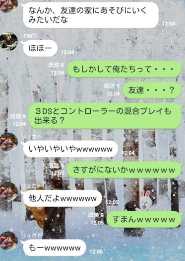 2015y12m27d_071320260.jpg