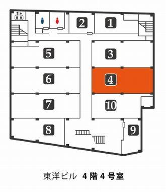4F4号室b