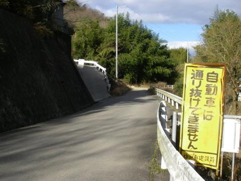 _r16suma33.jpg