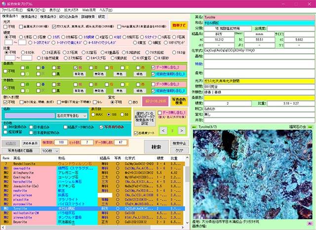 kensaku005.jpg