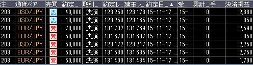 20151118050659873.jpg