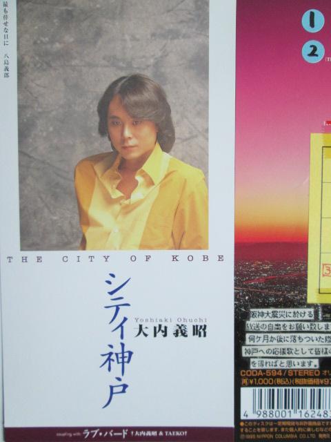 シティ神戸1
