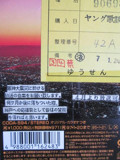 シティ神戸2