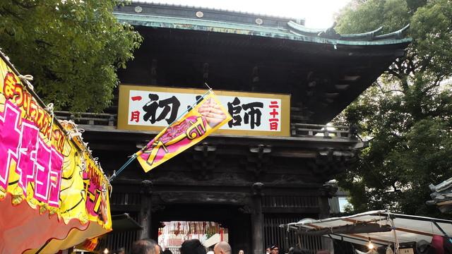20160102_nishiaraidaishi_8.JPG