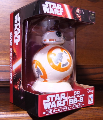 20160130_megahouse_StarWars_BB8_1.JPG