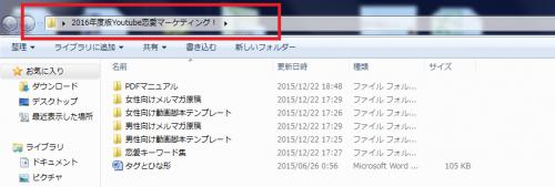 SnapCrab_NoName_2015-12-22_18-51-43_No-00.png