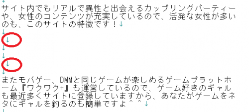 SnapCrab_NoName_2016-2-6_17-1-26_No-00.png