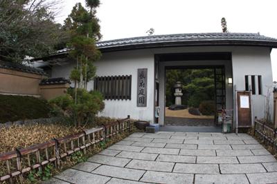 長府庭園 入口ブログ