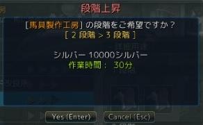 10450.jpg