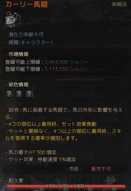 10479.jpg