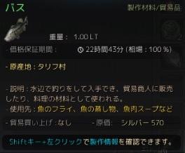 10558.jpg