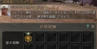 10810.jpg