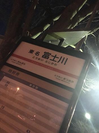 20151222_002.jpg