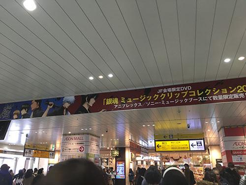20151222_003.jpg