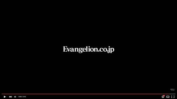 eva_2016_evangelion_z_1203.jpg