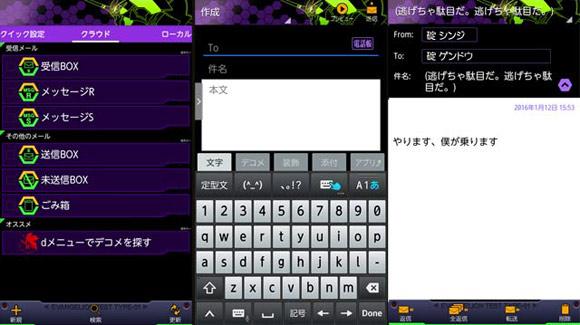 eva_2016_evangelion_z_158.jpg