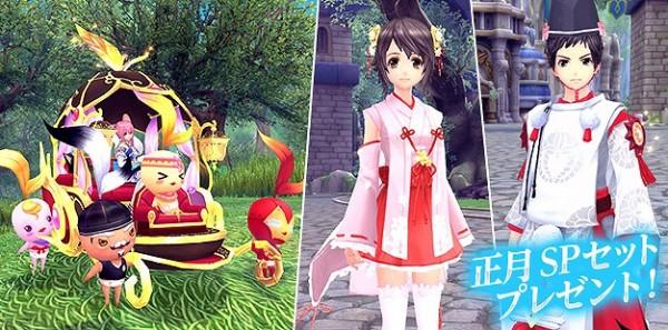 アニメチックファンタジーオンラインゲーム『幻想神域』 幻神バトルに新幻神「ファウスト」が参戦‼