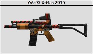 基本無料のオンラインFPS『ポイントブランク』  クリスマスアップデート実施‼限定武器は射撃エフェクトもクリスマス仕様