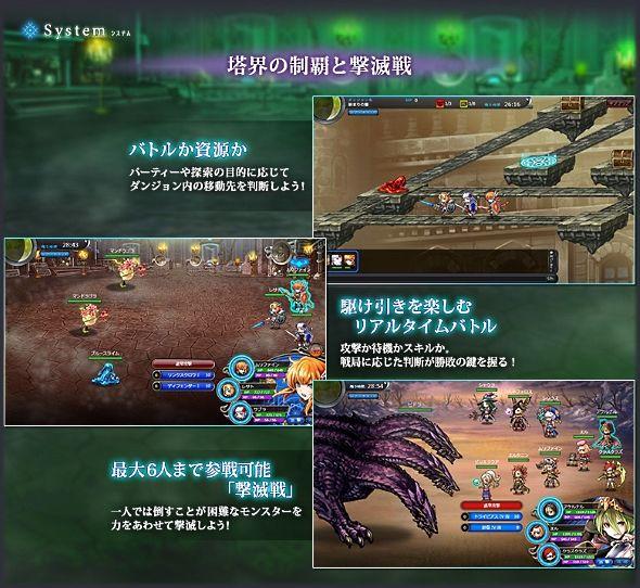 基本プレイ無料のブラウザファンタジーRPG 『ゴエティア-千の魔人と無限の塔-』