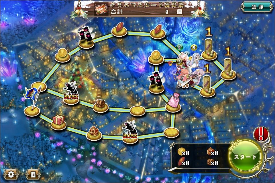 基本プレイ無料のブラウザファンタジーRPG『フラワーナイトガール』  ★5ホーリーが手に入るイベント「クリスマスフェスタ」が開催
