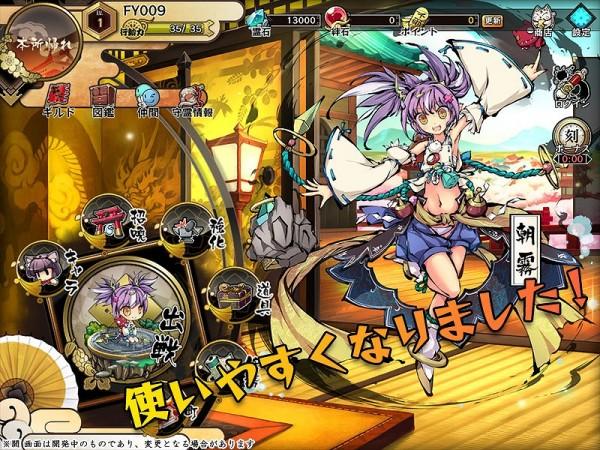 基本プレイ無料のブラウザ横スクロール新劇RPG『九十九姫』 大型アップデート「鏡の世界」実装だ!新ストーリーや最上位ランク「金剛」なども登場