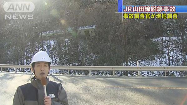 0536_JR_Yamada_line_dassen_20151212_b_04.jpg