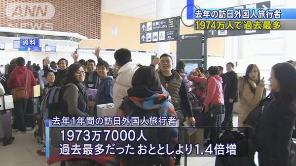 0542_Nihon_gaikokujin_rainichisya_kako_saikou_20160119_b_04.jpg