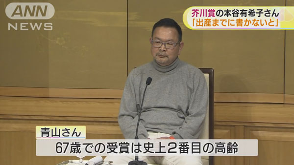 0591_154th_Akutagawa_Naoki_award_20160120_a_08.jpg