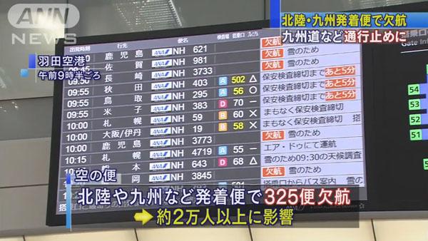 0595_Nishinihon_kanpa_20160124_h_03.jpg