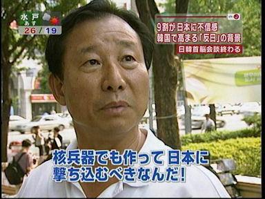 tekikokunokankoku20151029 (4)