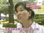 tekikokunokankoku20151029 (1)