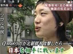 tekikokunokankoku20151029 (3)
