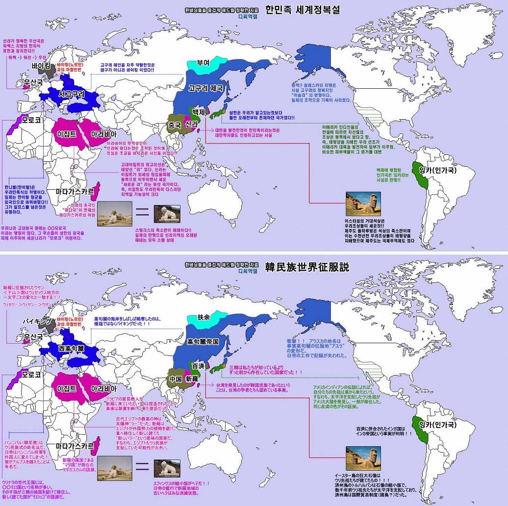 韓國係受中国的支配 (2)111111111