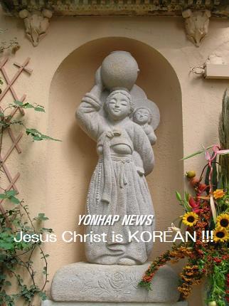 Jesus Christ is KOREAN 20151208 (2)1111