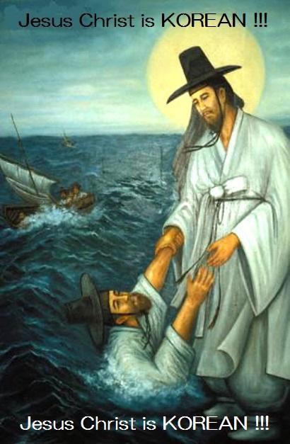 Jesus Christ is KOREAN 20151208 (4)111
