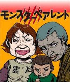 kichigairyousintari2016217.jpeg